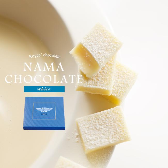 一度は食べたい!絶品ホワイトチョコレートのおすすめを教えて!