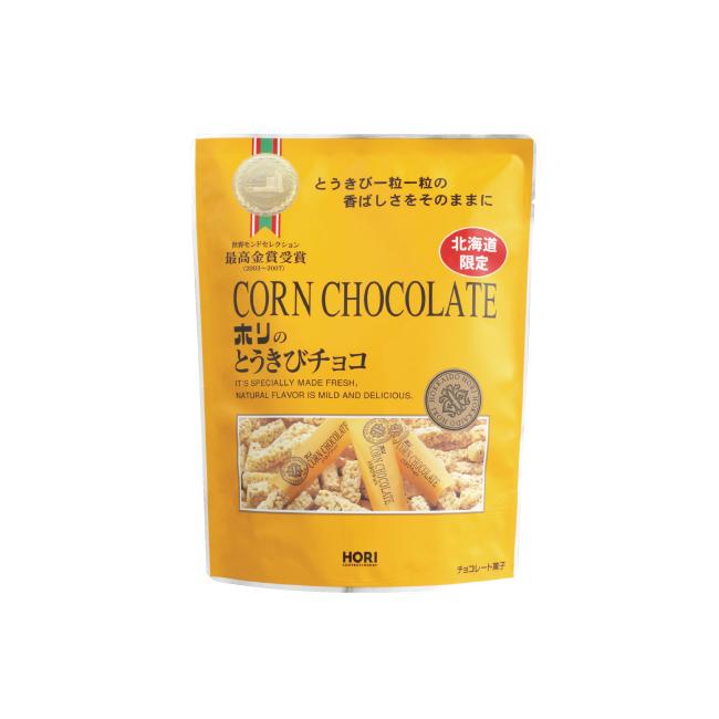 北海道のお菓子>HORI>とうきびチョコ