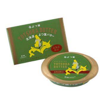 よつ葉 北海道バター 125g入り 評判 公式サイト