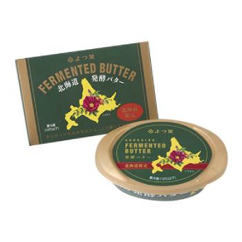 よつ葉 爆買い送料無料 格安激安 北海道発酵バター 125g入り