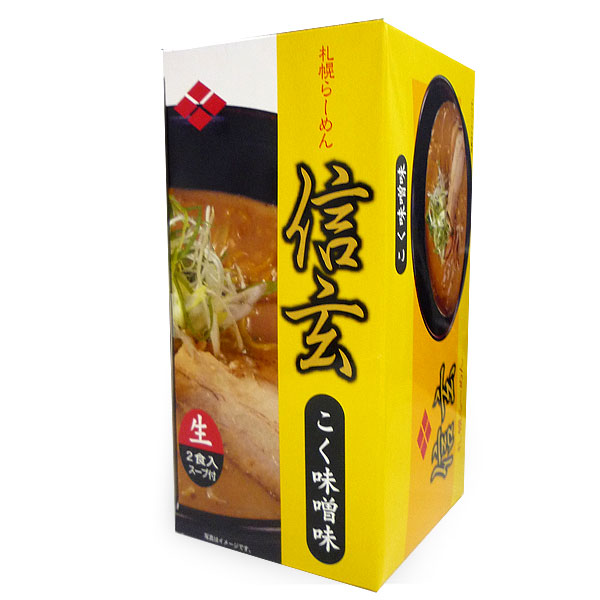 札幌らーめん 2020新作 信玄 2食入り 日本産 こく味噌味