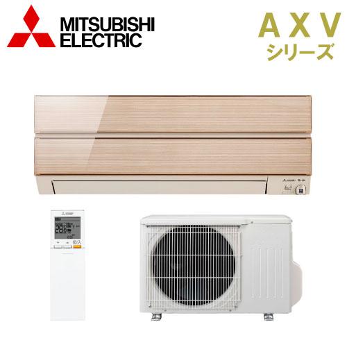 【送料無料】三菱電機 エアコン【MSZ-AXV2519-N】AXVシリーズ【主に8畳用】【100Vタイプ】【2019年モデル】