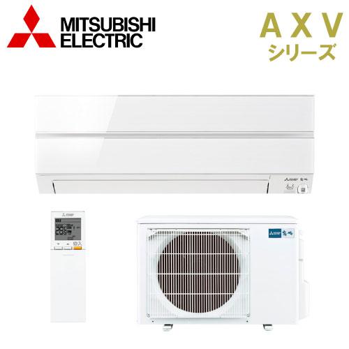 【送料無料】三菱電機 エアコン【MSZ-AXV4019S-W】AXVシリーズ【主に14畳用】【200Vタイプ】【2019年モデル】