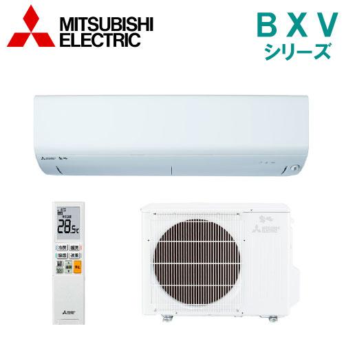 【送料無料】三菱電機 エアコン【MSZ-BXV3619-W】BXVシリーズ【主に12畳用】【100Vタイプ】【2019年モデル】