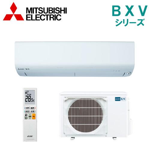 【送料無料】三菱電機 エアコン【MSZ-BXV4019S-W】BXVシリーズ【主に14畳用】【200Vタイプ】【2019年モデル】