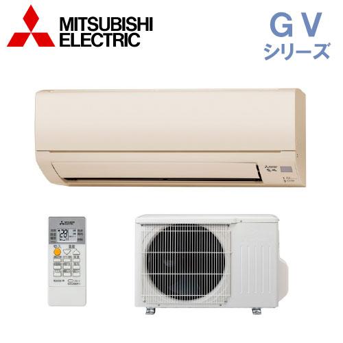 【送料無料】三菱電機 エアコン【MSZ-GV2219-T】GVシリーズ【主に6畳用】【100Vタイプ】【2019年モデル】
