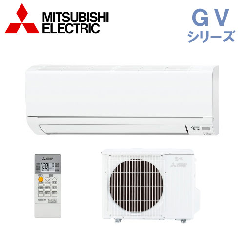 【送料無料】三菱電機 エアコン【MSZ-GV2819-W】GVシリーズ【主に10畳用】【100Vタイプ】【2019年モデル】