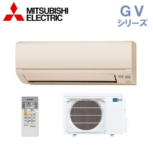 【送料無料】三菱電機 エアコン【MSZ-GV5619S-T】GVシリーズ【主に18畳用】【200Vタイプ】【2019年モデル】