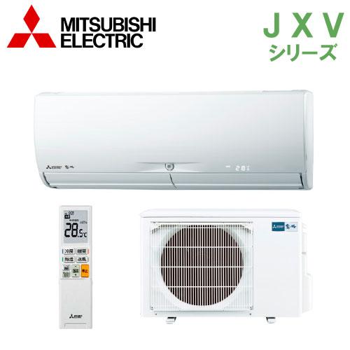 【送料無料】三菱電機 エアコン【MSZ-JXV4019S-W】JXVシリーズ【主に14畳用】【200Vタイプ】【2019年モデル】