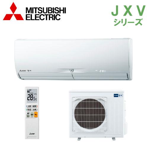 【送料無料】三菱電機 エアコン【MSZ-JXV7119S-W】JXVシリーズ【主に23畳用】【200Vタイプ】【2019年モデル】