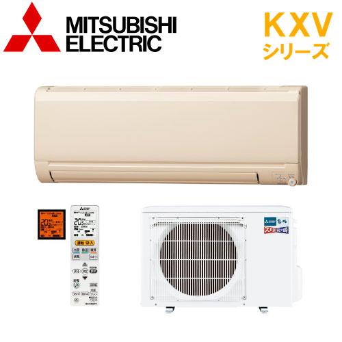 三菱電機 エアコン【MSZ-KXV2819-T】KXVシリーズ【主に10畳用】【100Vタイプ】【2019年モデル】