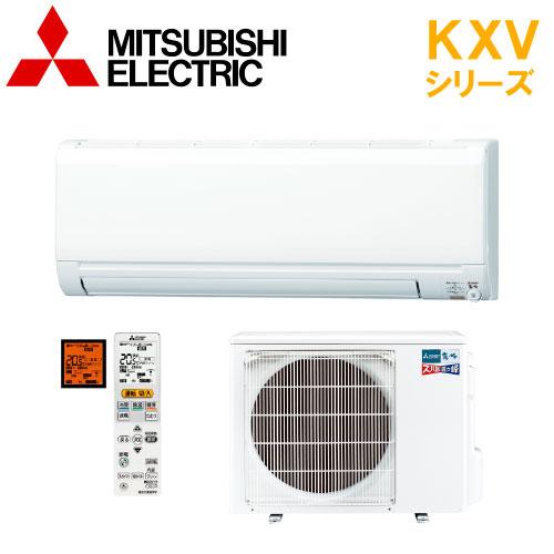 【送料無料】三菱電機 エアコン【MSZ-KXV5619S-W】KXVシリーズ【主に18畳用】【200Vタイプ】【2019年モデル】