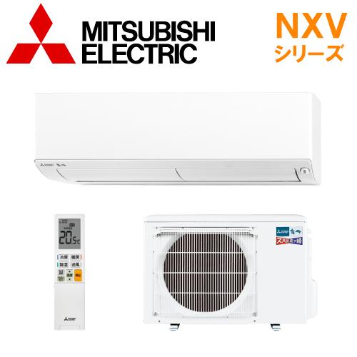 【送料無料】三菱電機 エアコン【MSZ-NXV2819S-W】NXVシリーズ【主に10畳用】【200Vタイプ】【2019年モデル】
