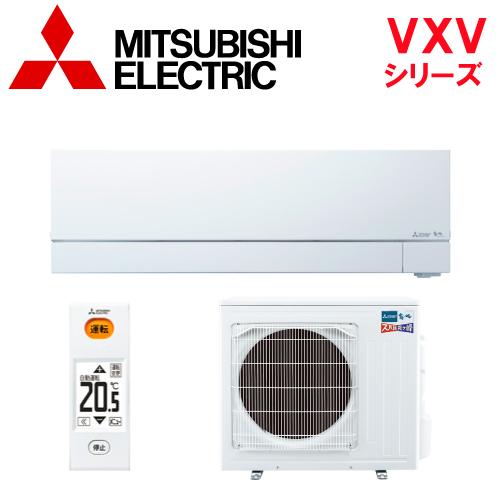 【送料無料】三菱電機 エアコン【MSZ-VXV6319S-W】VXVシリーズ【主に20畳用】【200Vタイプ】【2019年モデル】