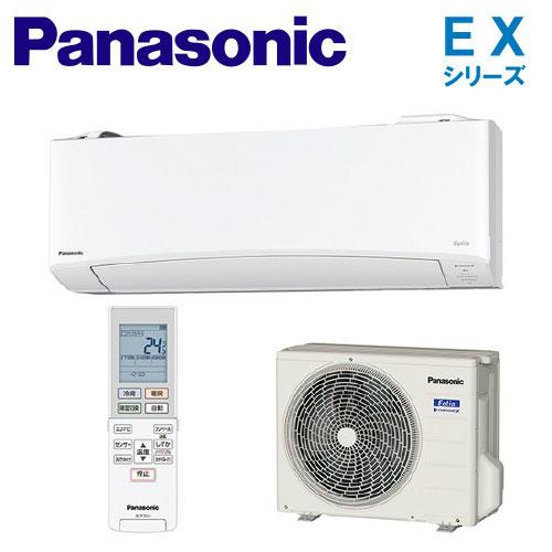【送料無料】パナソニック エアコン【CS-229CEX-W】EXシリーズ【主に6畳用】【100Vタイプ】【2019年モデル】