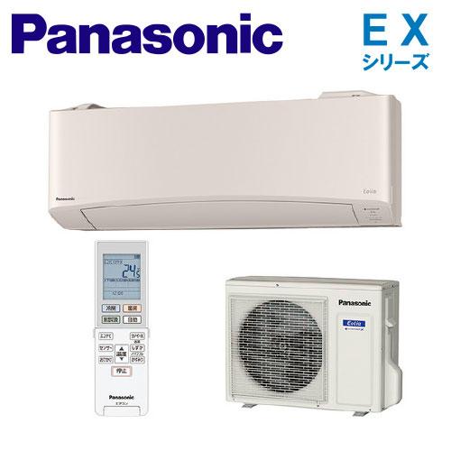 【送料無料】パナソニック エアコン【CS-719CEX2-C】EXシリーズ【主に23畳用】【200Vタイプ】【2019年モデル】