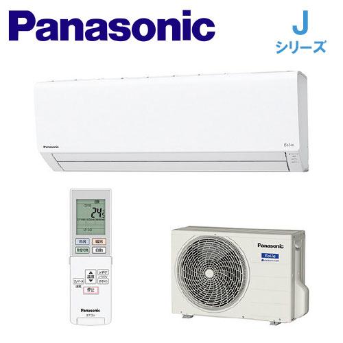 【送料無料】パナソニック エアコン【CS-409CJ2-W】Jシリーズ【主に14畳用】【200Vタイプ】【2019年モデル】