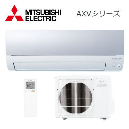 【送料無料】三菱電機 エアコン【MSZ-AXV2820S-A】AXVシリーズ【主に10畳用】【200Vタイプ】【2020年モデル】
