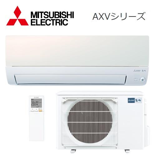 【送料無料】三菱電機 エアコン【MSZ-AXV5620S-W】AXVシリーズ【主に18畳用】【200Vタイプ】【2020年モデル】