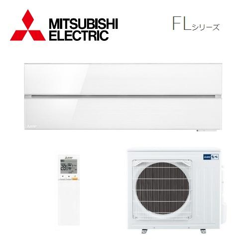 【送料無料】三菱電機 エアコン【MSZ-FLV7120S-W】FLシリーズ【主に23畳用】【200Vタイプ】【2020年モデル】