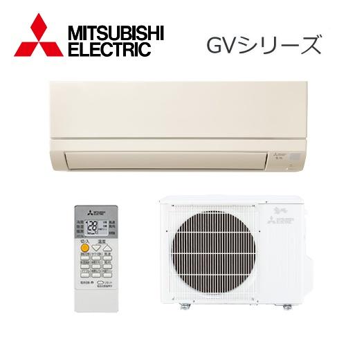 【送料無料】三菱電機 エアコン【MSZ-GV3620-T】GVシリーズ【主に12畳用】【100Vタイプ】【2020年モデル】