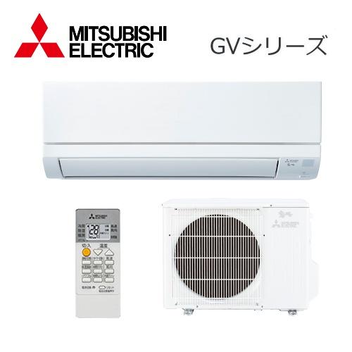 【送料無料】三菱電機 エアコン【MSZ-GV3620-W】GVシリーズ【主に12畳用】【100Vタイプ】【2020年モデル】