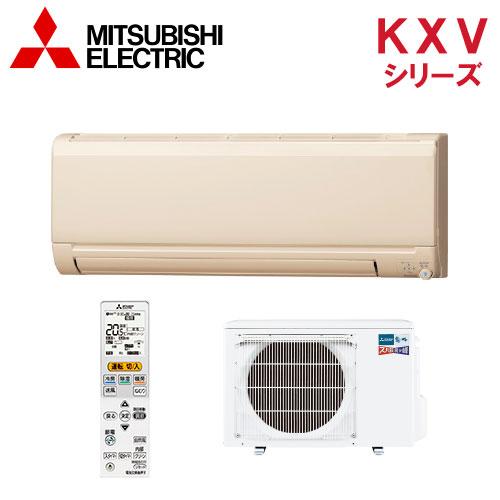 【送料無料】三菱電機 エアコン【MSZ-KXV2820S-T】KXVシリーズ【主に10畳用】【200Vタイプ】【2020年モデル】