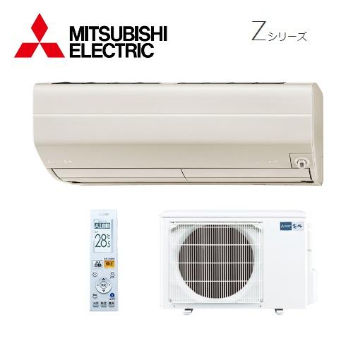 【送料無料】三菱電機 エアコン【MSZ-ZXV2820-T】Zシリーズ【主に10畳用】【100Vタイプ】【2020年モデル】