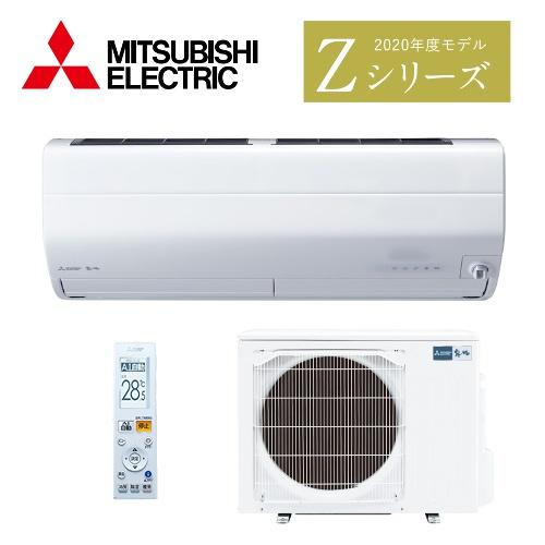 【送料無料】三菱電機 エアコン【MSZ-ZXV4020S-W】Zシリーズ【主に14畳用】【200Vタイプ】【2020年モデル】
