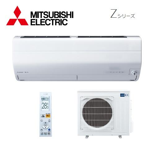 【送料無料】三菱電機 エアコン【MSZ-ZXV8020S-W】Zシリーズ【主に26畳用】【200Vタイプ】【2020年モデル】