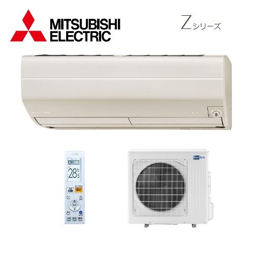 【送料無料】三菱電機 エアコン【MSZ-ZXV9020S-T】Zシリーズ【主に29畳用】【200Vタイプ】【2020年モデル】