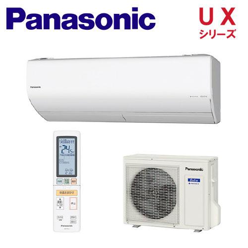 【送料無料】パナソニック エアコン【CS-UX250D2-W】UXシリーズ【主に8畳用】【200Vタイプ】【2020年モデル】