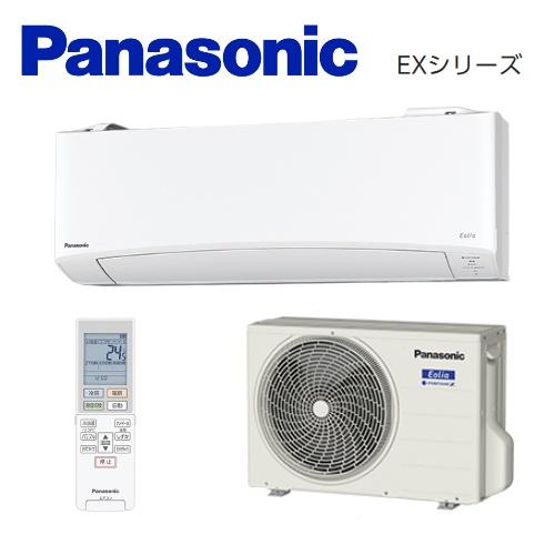 【送料無料】パナソニック エアコン【CS-360DEX-W】EXシリーズ【主に12畳用】【100Vタイプ】【2020年モデル】