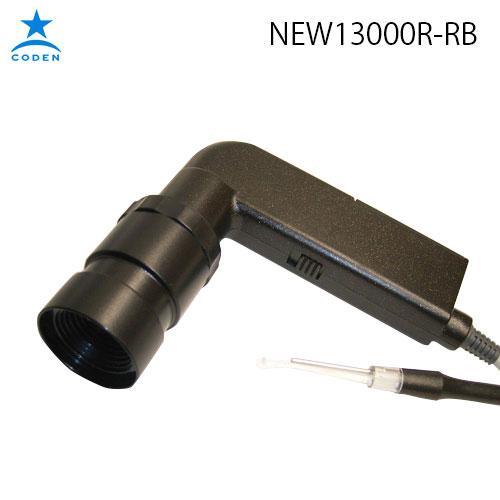 【送料無料】コデン 内視鏡付耳かきイヤスコープ13000画素R(ラメブラック)【NEW13000R-RB】【NEW13000RRB】【拡大率5倍】
