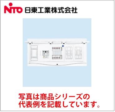 【送料無料】 日東工業 HCB形ホーム分電盤【HCB13E6-62D】【リミッタスペース付】 【付属機器取付スペース×2付(ドア付)】