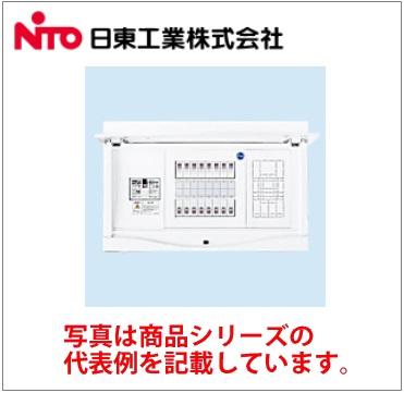 【送料無料】 日東工業 HCB形ホーム分電盤【HCB3E4-102N】【リミッタスペースなし】 【付属機器取付スペース付(ドア付)】