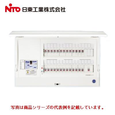 送料無料 日東工業 送料無料 HCD3E5-183G1 創エネ対応 希少 ドア付 家庭用燃料電池システム対応