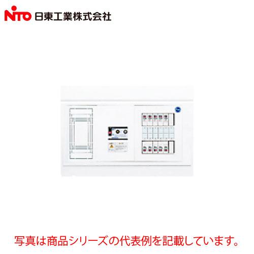 【送料無料】 日東工業 HPB形ホーム分電盤【HPB13E-80】【リミッタスペース付】 【基本タイプ(ドアなし)】【主幹30AF(JIS互換性形)】