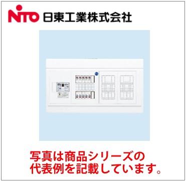 【送料無料】 日東工業 HPB形ホーム分電盤【HPB3E6-84D】【リミッタスペースなし】 【付属機器取付スペース×2付(ドアなし)】