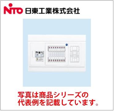 【送料無料】 日東工業 HPB形ホーム分電盤【HPB3E4-160N】【リミッタスペースなし】 【付属機器取付スペース付(ドアなし)】