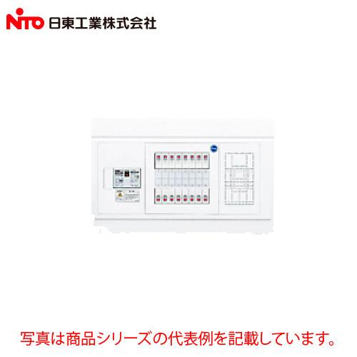 【送料無料】 日東工業 HPB形ホーム分電盤【HPB3E6-80N】【リミッタスペースなし】 【付属機器取付スペース付(ドアなし)】