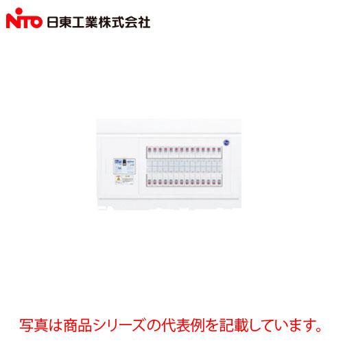 【送料無料】 日東工業 HPB形ホーム分電盤【HPB3E7-302】【リミッタスペースなし】 【基本タイプ(ドアなし)】