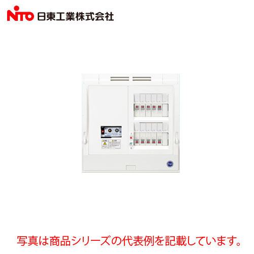 【送料無料】 日東工業 HPD形ホーム分電盤(ドアなし)【HPD3E-80】