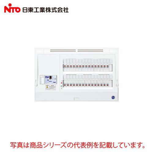 【送料無料】 日東工業 HPD形ホーム分電盤(ドアなし)【HPD3E6-342】
