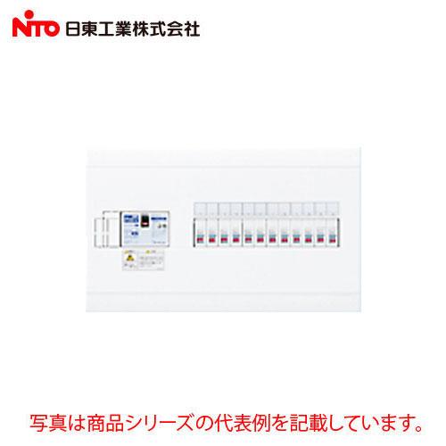 【送料無料】 日東工業 HPB形ホーム分電盤(ドアなし)【HSB3E6-102】【横一列タイプ(単相3線式)】
