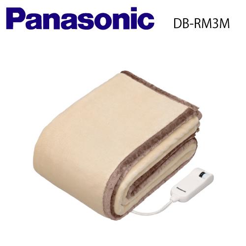 【送料無料】panasonic(パナソニック) 電気かけしき毛布(シングルMサイズ) 【DB-RM3M】