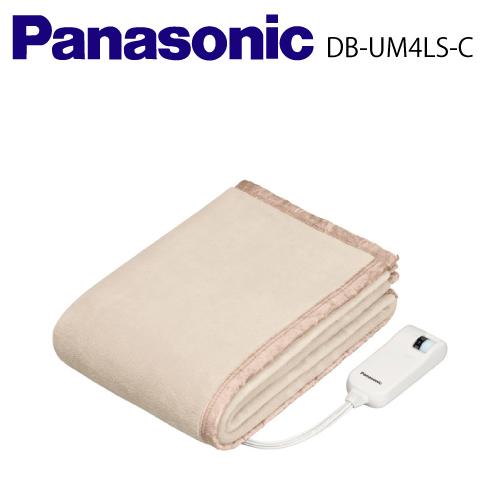 【送料無料】Panasonic(パナソニック)電気しき毛布(シングルLSサイズ)【DB-UM4LS-C】肌触りのやさしい、マイクロファイバー採用室温センサー搭載により快適な温度に自動調節