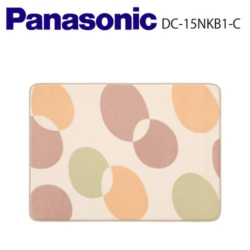 【送料無料】Panasonic(パナソニック)着せ替えカーペットセットタイプ【1.5畳相当】【DC-15NKB1-C】【DC15NKB1C】