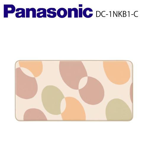 【送料無料】Panasonic(パナソニック)着せ替えカーペットセットタイプ【1畳相当】【DC-1NKB1-C】【DC1NKB1C】
