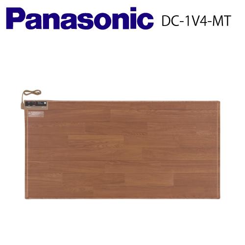 【送料無料】Panasonic(パナソニック)かんたん床暖【1畳相当】【DC-1V4-MT】(木目 ブラウン色)【DC1V4MT】